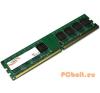 CSX 4GB DDR2 1066MHz Standard memória memória (ram)