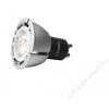 Verbatim LED izzó, PAR16, GU10-es foglalat, 440lm, 7,3W, 4000K, hideg fény, szabályozható, VERBATIM (VLED236)