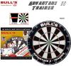 S.Bull Advantage II dart tábla darts kellék