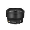 Nikon 1 Nikkor 32 mm f/1.2 fekete
