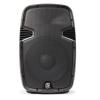 Skytec SPJ1000AD MP3 aktív 25 cm (10