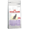 Royal Canin Sterilised 37 0,4kg