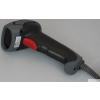 Vonalkód olvasó Laser USB HT-900U