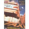 FILM - Taxi DVD