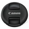 Canon CANON E-67 II Objektívsapka