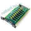 MATRIX ETERNITY GE Card DKP8 Hibrid telefonközpont bővítő
