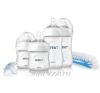 Philips Avent SCD290/01  bababiztonság