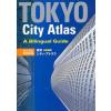 Tokió City atlasz - Kodansha