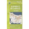 5.11 - Mt Dhirfis turistatérkép - Anavasi