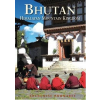 Bhutan - Odyssey Books
