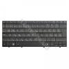 HP 535689-211 gyári új magyar laptop billentyűzet