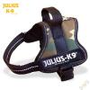 Julius-K9 K9-Powerhám, Mini, terep