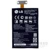 LG E960 akkumulátor, BL-T5, csomagolás nélkül