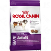 Royal Canin Size Royal Canin Giant Adult 28 - 15 kg