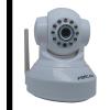 Foscam FI8918W WiFi PT IP Kamera, 0,3 megapixeles, 60 fokos látószög (fehér)