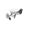 ACTI E43 IP Bullet kamera, kültéri, 5 megapixeles, 69,2-28,2 fokos látószög (fehér)
