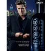Boss Bottled Night - a tökéletes választás azok számára, akik a Hugo Boss márka...