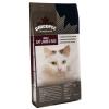 Chicopee Cat Lamb & Rice (2kg)