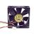Gembird ventilátor ATX PC házhoz  80x80mm  3-pin  golyóscsapágy