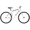 Stucchi 28″-os 18 sebességes city bike kerékpár, 48-as, fehér (Stucchi Stanton)