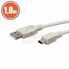 USB kábel 2.0 - mini 1,8m 20133