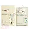 Ahava Deadsea Salt Szappan 100 g