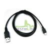 utángyártott Univerzális adatkábel microUSB, fekete