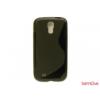 CELLECT LG G2 Mini TPUS szilikon hátlap, fekete