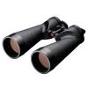 Nikon 10X70 IF HP WP J Binocular