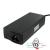 Whitenergy Laptop töltő 65W 18.5V - 7.4x5.0mm (04561)