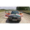 NagyNap.hu - Életre szóló élmények BMW E34 Rally Versenyautó Utasautóztatás 5 kör