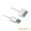 Ewent iPad/iPhone cabel USB 2.1A 1m White