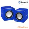 Arctic S111 BT 2.0 hangszóró Blue