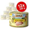 MAC's MAC´s Cat gazdaságos csomag 12 x 200 g - Borjú & pulyka
