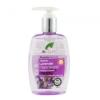 Dr. Organic Bioaktív Levendula Folyékony szappan 250 ml