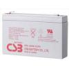 CSB HRL 634W akkumulátor  6V 34W