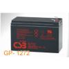 CSB GP1272 F2 akkumulátor szett (2 darab)  12V/7.2Ah
