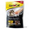Gimborn GimCat Nutri Pockets - Maláta-Vitamin-Mix (3 x 150 g)