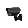 Fuho Vacron VIT-UA626 5 Megapixeles kültéri PoE IP kamera 100 fokos látószöggel - 4mm (fekete)