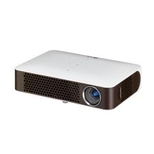 LG PW700 projektor