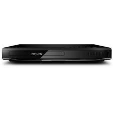 Philips DVP 2880 dvd lejátszó