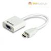 HDMI - VGA adapter