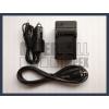 Sony Canon BP-511 akku/akkumulátor hálózati adapter/töltő utángyártott