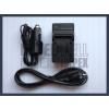 Panasonic DMW-BC7 CGR-S101E  akku/akkumulátor hálózati adapter/töltő utángyártott