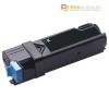 Dell 2150, 2155 [BK] [3k] kompatibilis toner (ForUse)