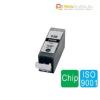 Canon PGI-520 [Bk] !!CHIPPEL!! kompatibilis tintapatron (ForUse)