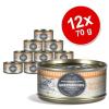 Greenwoods Adult gazdaságos csomag 12 x 70 g - Csirkefilé