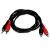 Electronic-Star RCA kábel, RCA kábel, 2 m