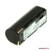 Fujifilm NP-80 akkumulátor a Jupiotól