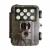 UOVision UV567 Illuminator vadkamera